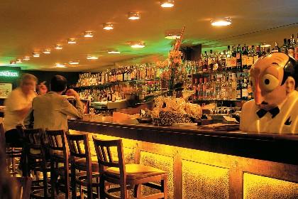 Dona Onça, bar e restaurante no Edifício Copan