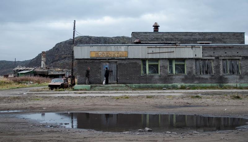 Leviatã: a luta contra um prefeito corrupto