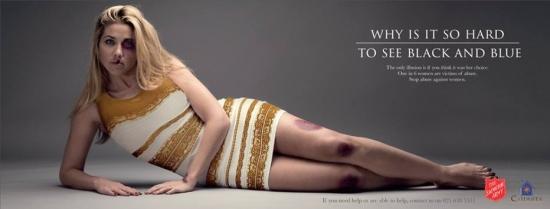 campanha-do-vestido.jpeg