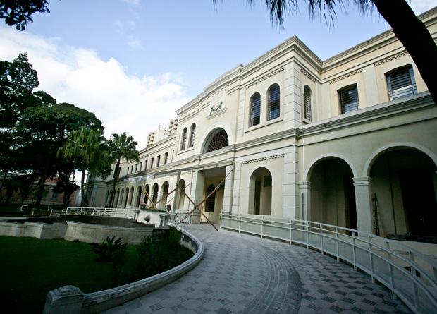 Museu da Imigração tem entradas a R$ 6,00
