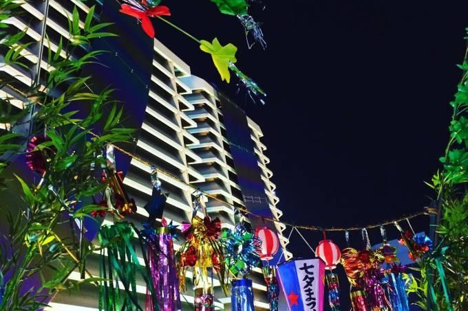 tanabata-matsuri-japao.jpeg