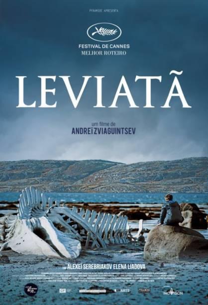 Leviatã: pôster do filme
