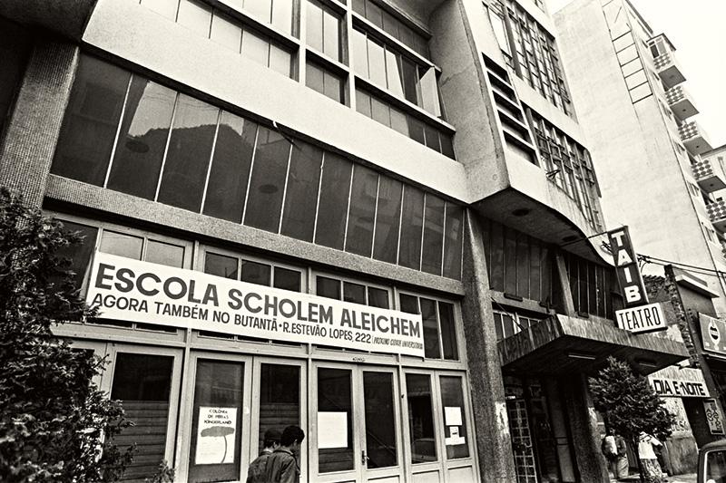 Scholem e Taib: tempos áureos do endereço
