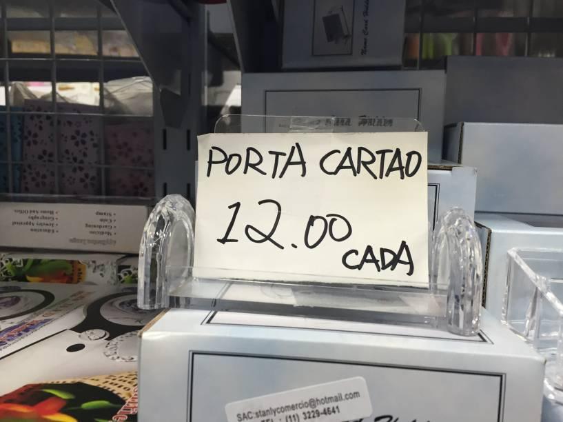 Porta-cartão (12 reais)