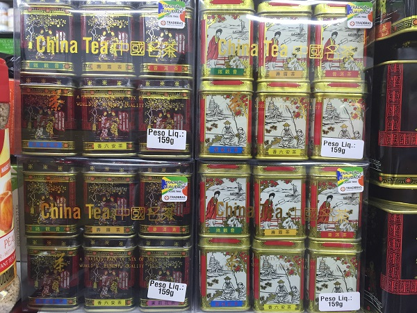Chá chinês (31 reais o conjunto à esquerda e 32,40 reais o conjunto à direita)