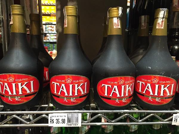 Licor de Umê fino (35,90 reais)