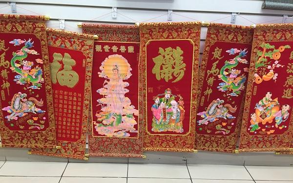 Faixa decoratica japonesa (35 reais)