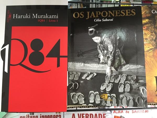 Livro 1Q84, de Haruki Murakami  (54,90 reais)