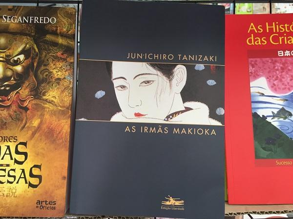 Livro As Irmãs Makioka, de Junichiro Tanizaki (89 reais)
