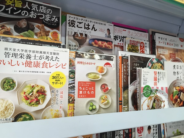 Revistas de culinária (de 8 reais a 232 reais)