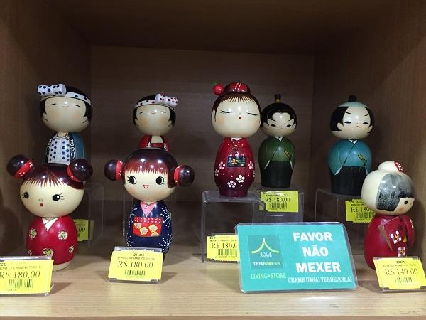 Boneca japonesa ornamental (180 reais)