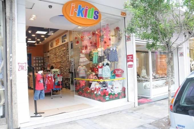 i-kids-loja-01.jpeg