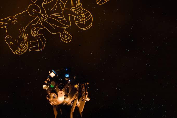 planetario-projetor-ceu-cosmo-astronomia-ibirapuera.jpeg