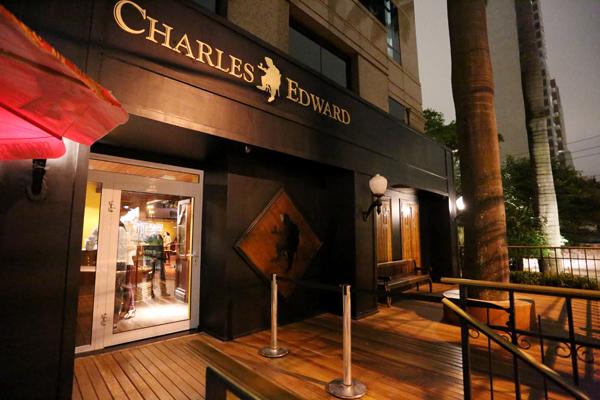 Fachada do Charles Edward, bar no Itaim