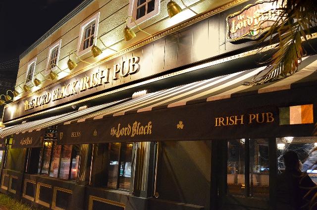 The Lord Black Irish Pub