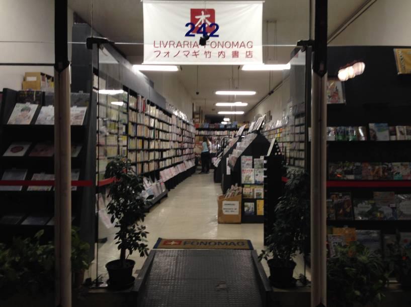 Fonomag: variedade em publicações japonesas