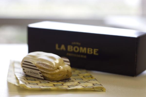 Faire La Bombe apresenta a bomba de jabuticaba
