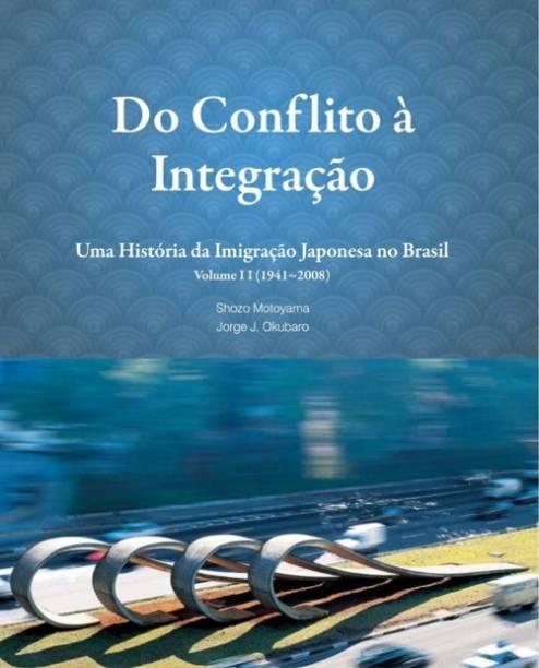 Livro Do Conflito à Integração