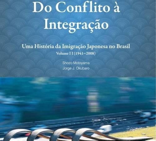 Lançamento de livro – Shozo Motoyama e Jorge J. Okubaro