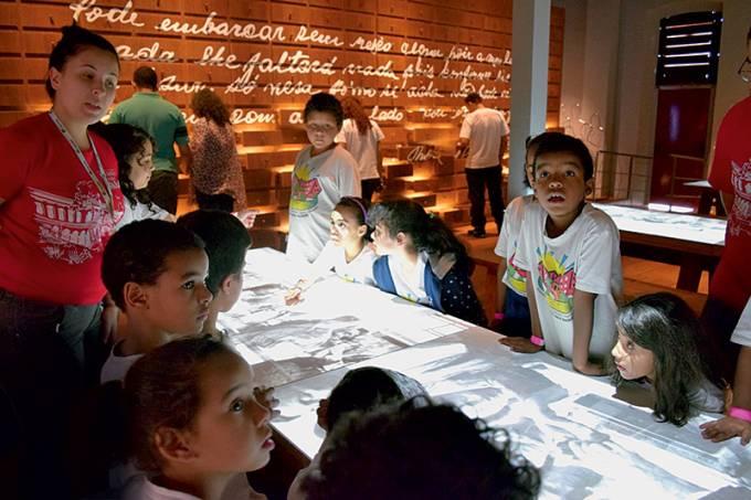 Museu da Iimigração
