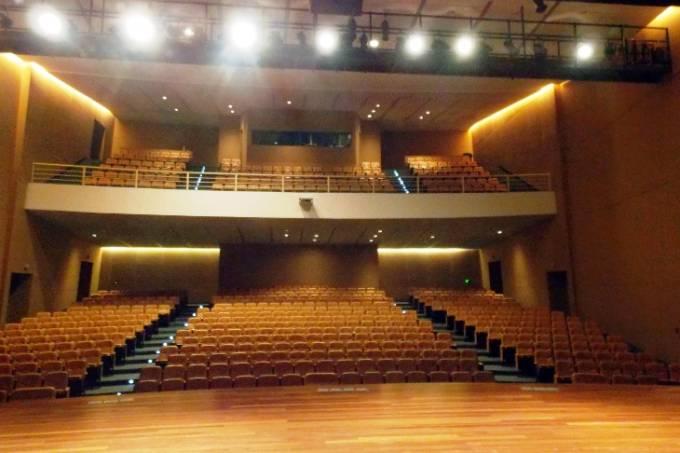 Teatro J. Safra