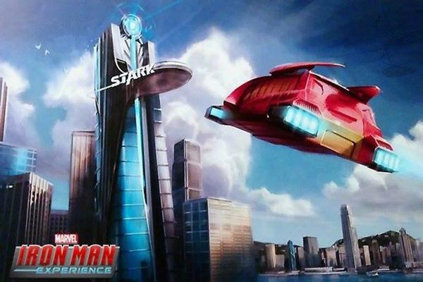 Iron Man Experience I