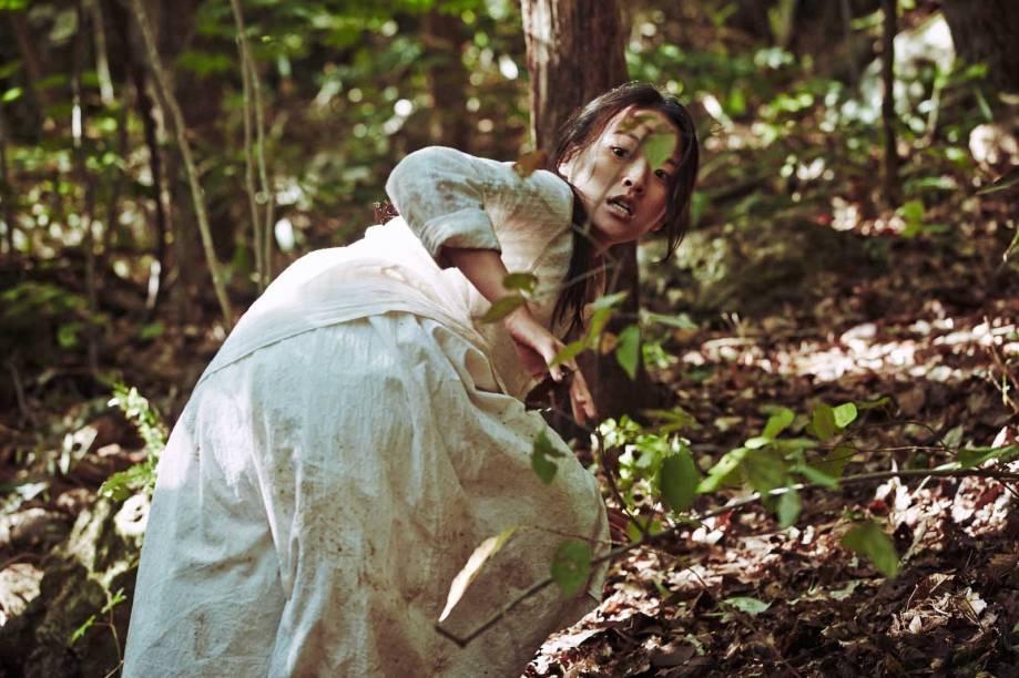 O Lamento: a atriz Chun Woo-hee