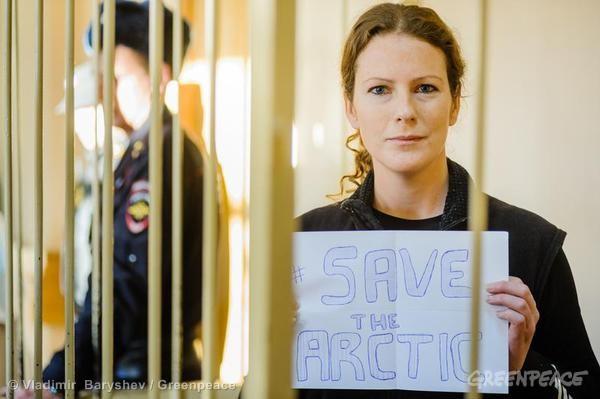 Ana Paula Alminhana Maciel Detention Hearing In St. Petersburg.