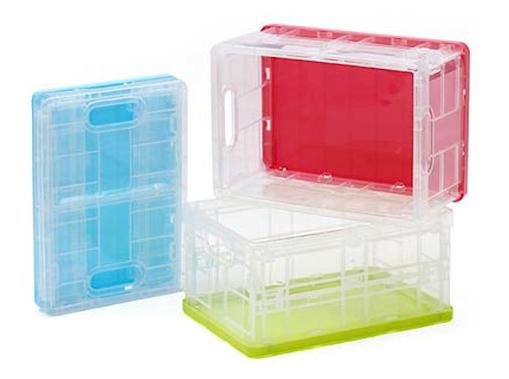 Caixa organizadora de plástico dobrável: R$ 8,99 (cada)