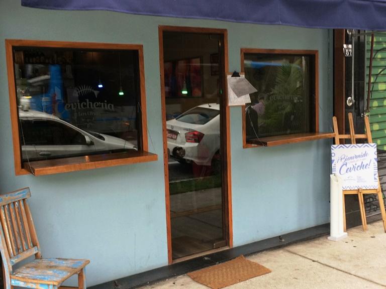 Fachada do Ceviche y los Otros: endereço com almoços concorridos no Itaim (Foto: Arnaldo Lorençato)