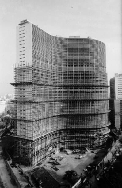 Copan: imagem da década de 1960