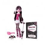 Boneca Monster High: mais barata na  BMart (R$ 129,99)