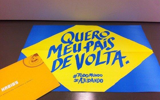 Habib's lança comercial com piadas sobre impeachment e causa polêmica na  internet | VEJA SÃO PAULO