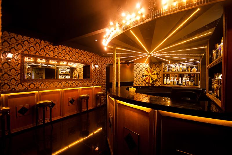 Funhouse: bar tem formato de carrossel