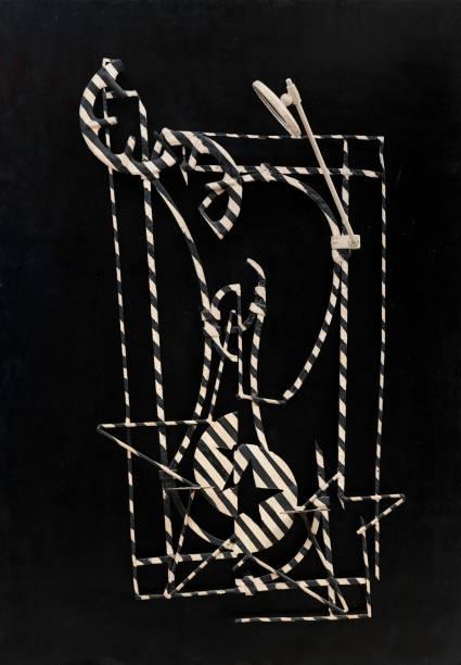 Contra Mão, 1964, Waldemar Cordeiro