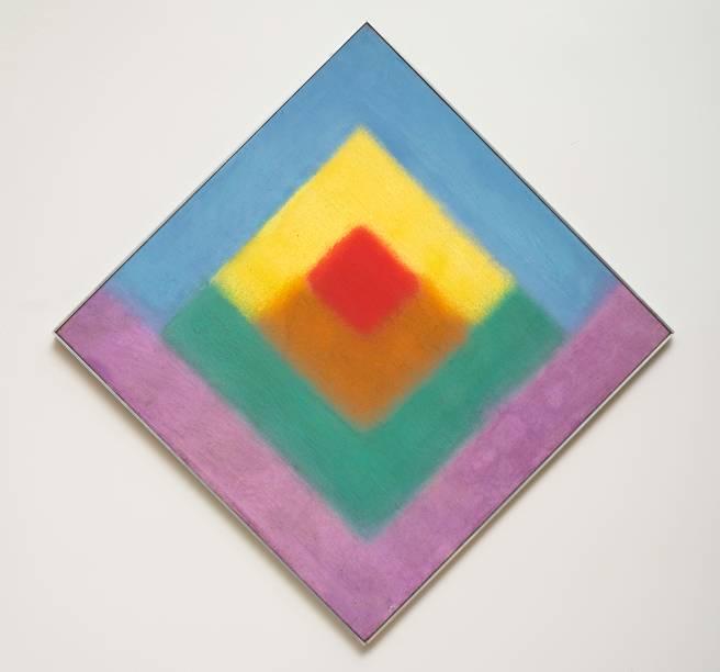 Quadrados Concêntricos, 1961, Waldemar Cordeiro