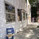 Fachada: branca como as casas da Grécia