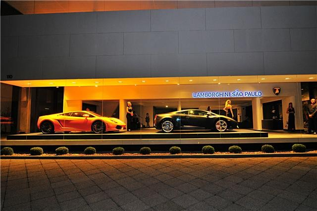 Loja Lamborghini