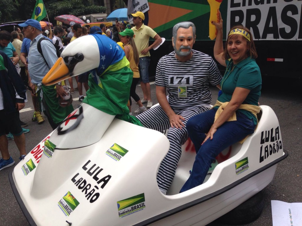 lula-pedalinho