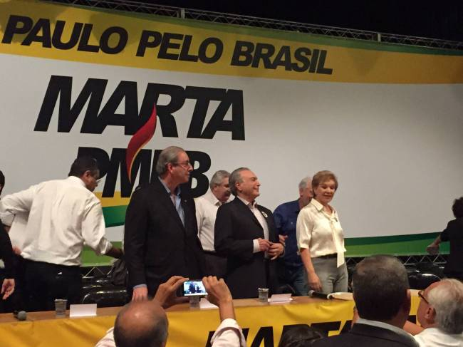 Marta Suplicy PMDB