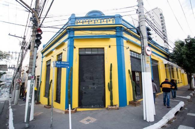 Restaurante Nuevo Mexico