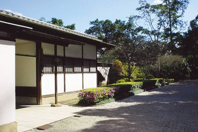 Pavilhão Japonês no Parque do Ibirapuera