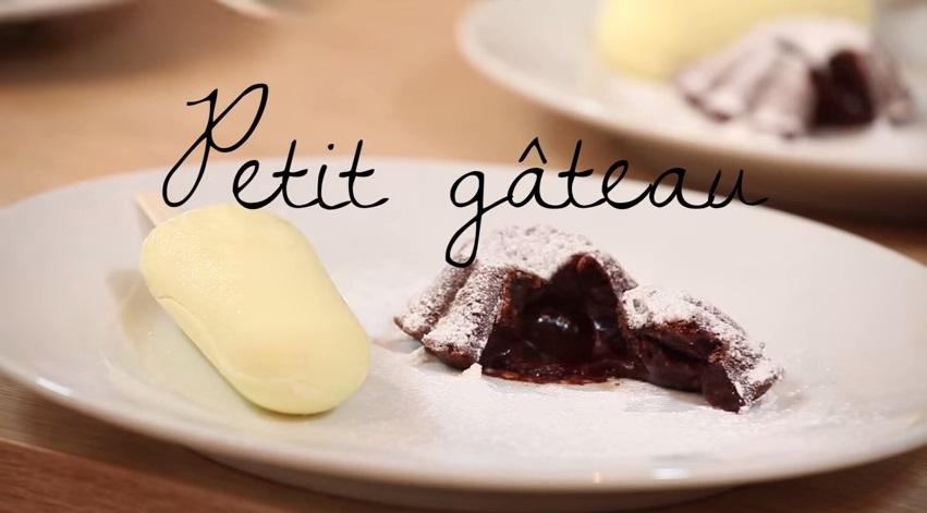 Petit gâteau: receita de primeira para colecionar (Fotos: VEJA SÃO PAULO)
