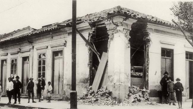 Revolução esquecida de 1924 (1)