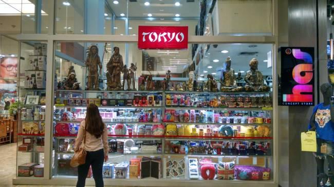 Shopping Center Norte_Gabriel Bentley_Veja São Paulo (18)