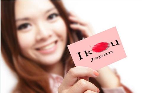 Ikou Japan