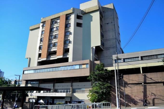 Hospital Municipal do Campo Limpo
