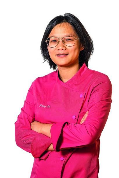 A chef Jiang Pu