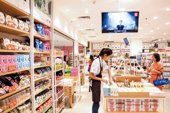 Miniso Store3.jpg
