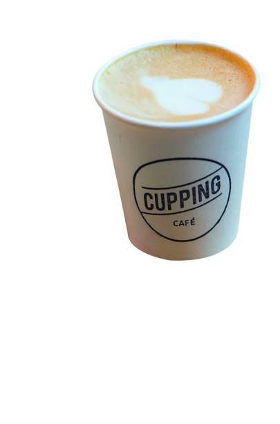 Cupping Café: latte